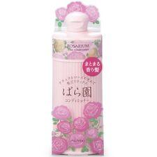 Shiseido ROSARIUM Rose Hair Conditioner RX 300ml