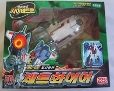 Transformers Armada MC-09 JETFIRE Takara NEW