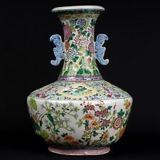 China 19. Jh. A Chinese Famille Rose Porcelain Vase - Vaso Cinese Fencai Chinois