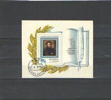 A307 - RUSSIA - 1974 -  BLOCCO FOGLIETTO  N°95 USATO