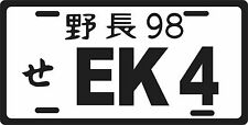 96-00 HONDA CIVIC EK4 JAPANESE LICENSE PLATE TAG JDM