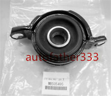 MB505495 Carrier Bearing & Mount For Mitsubishi 3000GT VR-4 3.0L 1991-1999 New