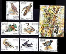 Madagascar 1991 Mnh 7v+Imperf Ss, Birds, Hoopoe, Eagle, Swallow, Harrier, Cuckoo