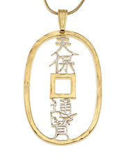 "Japan Okinowa Islands Coin Pendant Necklace. Hand cut 1-1/4""oval ( # 218 )"
