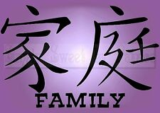 FAMILY Chinese Word Vinyl Saying Wall Lettering Decal