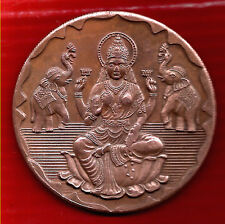 TWO ANNA SRI LAXMI LAKSHMI JI EAST INDIA CO.TEMPLE TOKEN BIG COIN 45GM~50MM DIA.