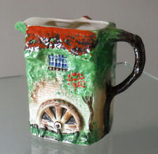 UNUSUAL RARE ART DECO WATER MILL JUG - RELIEF DECORATION