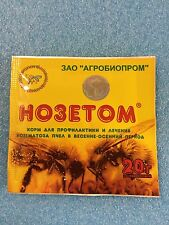 Nozetom. bee Drug for the treatment and prevention of nosema apis. 20 g.10 doses