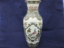 Villeroy & Boch Mettlacher Paon Vase Mint Green w/Colored Accents