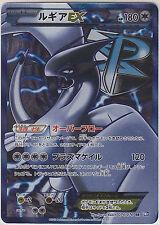 Pokemon Card BW Plasma Gale Lugia-EX 074/070 SR BW7 1st Japanese