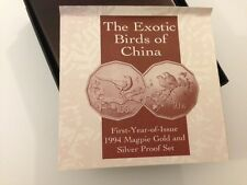 China 1994 2 pcs Gold/Silver Proof Set Exotic Birds Original Box+COA  (no coin)