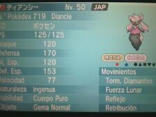"""Shiny 6IVs """"Guide""""! Shiny Diancie for Pokemon X/Y OR/AS + Free Item"""