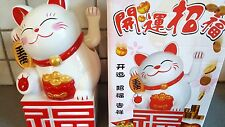 "8.2""Large White color Chinese Lucky Cat Waving Moving Arm Decoration new 21 cm"
