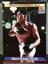 Muhammad Ali Sports Illustrated for Kids #873