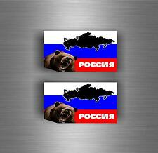 2x Aufkleber sticker russia sowjetunion flagge fahne udssr russland cccp bär r2