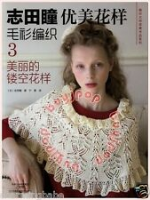 Chinese Japanese Knitting Craft Book Couture Knit Wear Hitomi Shida C3
