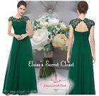 KATIE Emerald Green Lace Full Length Prom Evening Cruise Ballgown Dress 6 - 18