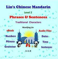 Traditional; Chinese Mandarin for Children; Phrases & Sentences;Ebook with Audio