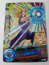 Carte Dragon Ball Z DBZ Dragon Ball Heroes Ultimate Booster Pack #HUM3-11 Promo