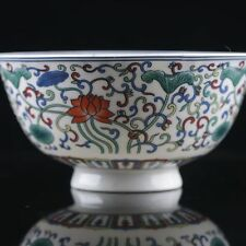Collectable Colourful Porcelain Hand Painted Lotus Pattern Bowl W Qianlong Mark