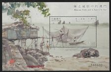 China Macau 2016 S/S Stamp Macao Seen by Chan Chi Vai Painting 陳志威