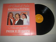 Ricchi & Poveri - I think of you    Vinyl LP Bulgarien