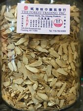 Ginseng Slices from Wisconsin USA 7 years Half LB (8 Oz)
