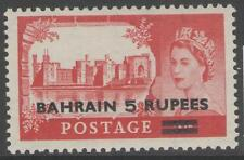 BAHRAIN SG95 1955 5r on 5/= ROSE-RED TYPE I MNH