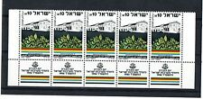 Israel Bale #879a 1984 Memorial Day Phosphor Left Complete Tab Strip MNH!!