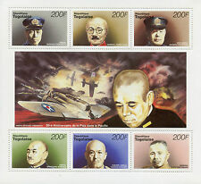 Togo 1995 MNH WWII VJ Day 50th Anniv Peace in Pacific World War II 6v M/S Stamps