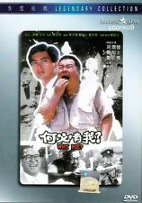 Why Me? (1985) English Sub DVD H.K Movie Collection _ Kent Cheng , Chow Yun-fat