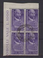 REPUBBLICA ITALIANA 1949 ANDREA PALLADIO QUARTINA USATA CATALOGO €.90,00  (663)
