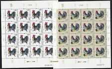 CHINA 2017 -1 雞 FULL S/S China New Year Zodiac of Rooster Cock Stamp