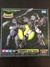 Transformers MP-32 Optimus Primal (No Exclusive Items) Instock