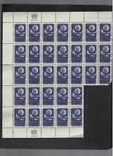 United Nations New York Scott # 49 Sheet Stamps M OG NH