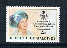 Maldive Is 1980 Queen Mothers 80th Birthday SG 886 MNH