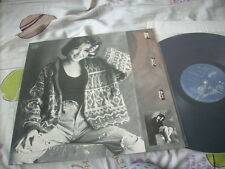"a941981 Prudence Liew (Lau) 12"" LP  劉美君 Last Night 最後一夜  Current Records Made in Germany"