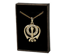 Sikh Khanda Necklace - 18ct Gold Plated | Khalsa Symbol Birthday Religious Gifts