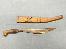 "RARE Philippine Moro Short Sword Dagger Kampilan Barong w/ Sheath 21"" Antique"
