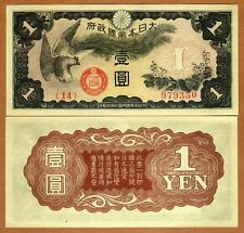 China, Japanese Military 1 Yen, ND (1940) P-M15, Block 14 WWII, UNC   Scarce