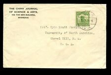 CHINA 1915 JUNK 2c SOLO FRANKING JOURNAL of SCIENCE + ARTS ENVELOPE