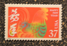 2005USA #3895j 37c Chinese Happy New Year of Rooster - Single From Sheet Mint NH