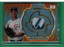 2013 TOPPS TRIBUTE WBC JEN-HO TSENG GOLD MAJESTIC LOGO PATCH /25 CHINESE TAIPEI