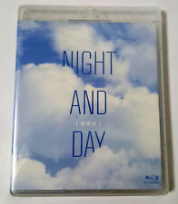 Night And Day ( Blu-ray ) Hong Sang Soo / Region ALL / English subtitle