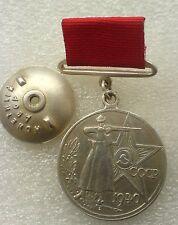 Sniper NKVD For exellent shooting  USSR Soviet  Russian Military Medal