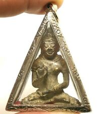 KHMER CAMBODIA BUDDHA BLESSING FOR MONEY LUCKY HAPPY HEALTHY LIFE AMULET PENDANT
