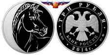 Russia 3 rubles 2014 Year of Horse 1 oz Silver PROOF