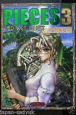 JAPAN Book Masamune Shirow PIECES 3 Wild Wet Quest
