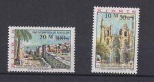 Cipro Turca 1976 tipi del 1975 soprastampati nuovo valore 18-19 Mnh