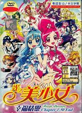 Fresh Pretty Cure !  Complate ( TV 1 - 50 End ) 3 DVD TVB Cantonese Version